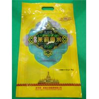 Buy cheap Custom Made Yellow Big Plastic Food Bags 40x60cm For 5KG Thai Rice Packaging product