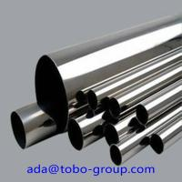 China Steel Schedule 160 Pipe ASTM A790 / 790M S31803 2205 / 1.4462 1 - 48 inch wholesale