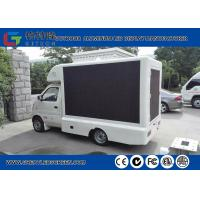 China Front Service Outdoor Smd Led Display Screen For Mobile Truck Advertising wholesale