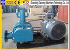 China Small Volume Aeration Blower For Sewage Treatment Plant 4.70-5.43m3/Min wholesale