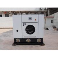 China Steam /  Electric Heated Automatic Dry Cleaning Machine 6kg - 25kg  For Laundry Shop wholesale