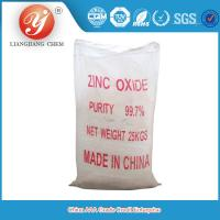 China CAS 1314-13-2 Nontoxic Indirect Zinc Oxide Powder wholesale