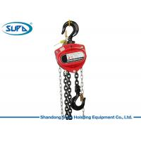 China Anti Slip Nuts Vital Chain Hoist , Chain Block Lifting Equipment Operating Smoothly wholesale