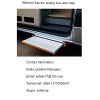 China Electric sliding bus foot step for plug door,van and coach(EBS100) wholesale