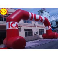 Buy cheap Air Blown PVC Giant Red Inflatable Arch With Six Large Removable Banners product