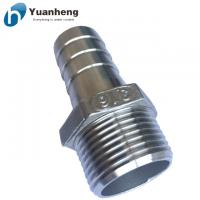 """China 1/4"""" To 4"""" NPT Hex Pipe Nipple Stainless Steel With 150LB Pressure wholesale"""