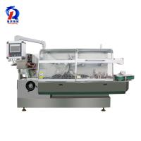 China Medical High Speed Cartoning Machine For Sterile Injection Bottle wholesale