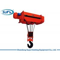 Buy cheap 1 Ton - 50 Ton Electric Wire Rope Hoist With Overspeed Protection System from wholesalers