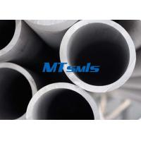 China Big Size Stainless Steel Seamless Pipe 28 Inch 18 SWG For Transportation wholesale