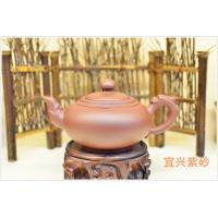 China 300ml Gong Fu Yixing Zisha Teapot Teaware Purple Clay Eco - Friendly SGS wholesale