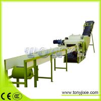China Wood Drum Chipper TPQ2113/Drum Wood Chipper Machine With ISO CE certification wholesale