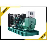 China Back Up Weichai Generator Set  Water Cooling H Insulation Class 150kw wholesale