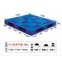 China QC3139 Storage Equipment Packing Heavy Duty Plastic Pallets 1100*1100*150mm wholesale