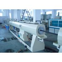China Steel Wire Reinforcing PVC Pipe Extrusion Machine in china  for sale wholesale