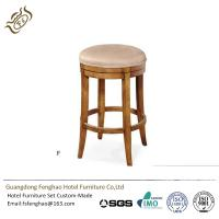 China Stylish Eco Friendly Hotel Bar Stools Chairs Sun Creek Pu Leather Bar Stools wholesale