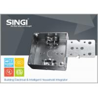 Buy cheap Canadian UL hollow out rust - proofing metal outlet box / electrical wiring from wholesalers