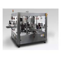 China SUS304 Steel Auto Capping Machine / Powerful Filling And Capping Machine wholesale