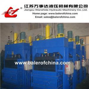 China China Plastic Film scrap Vertical Baler wholesale