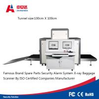 China Tunnel X Ray Inspection Machine , Airport Security Baggage Scanner Equipment on sale
