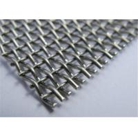 China Screening Stainless Steel Crimped Wire Mesh For Sodium Saccharin 8 - 12 Mesh wholesale