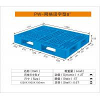 China Single - Face Heavy Duty Plastic Pallets , Strong Thick pp pallet wholesale