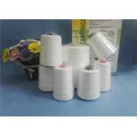 China Eco - Friendly Raw White 100% Spun Polyester Yarn 10S/2 10S/ For Bag Closing wholesale
