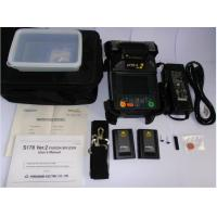 China Fitel S178A Hand-Held Core-Alignment Fusion Splicer price wholesale