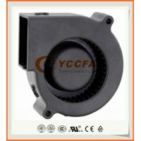 China ON SALE 7530 75x75x30mm 12V DC Low Cost Mini Centrifugal Blower Fan wholesale