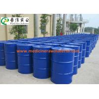 China Silane Reinforcer Active Pharmaceutical Intermediates 3-Aminopropylmethyldimethoxysilane wholesale