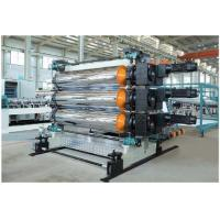 China Automatic Plastic Sheet Extrusion Line , Single Screw Extrusion Machine wholesale