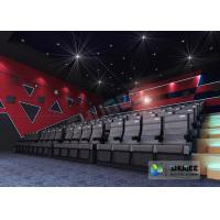 China Customize 4D Cinema System Pneumatic / Hydraulic / Electric Motion Chairs With Movement wholesale
