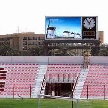 China Waterproof Stadium Led Display PH 8mm IP65 Led Screen Advertising wholesale