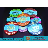 China Mini Engraved Customizable Casino Poker Chips For Entertainment Venues Games on sale