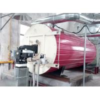 Buy cheap oil/gas-fired thermal oil boiler(Model:YYL(W)series) from wholesalers