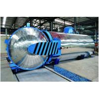 China Composite Autoclave with automatic PLC controlling system and safety interlock wholesale