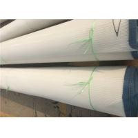 China Polyester Spiral Paper Machine Clothing Small Loop Dryer Canva Heat Resistant wholesale