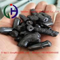 China Industrial Grade High Temperature Coal Tar Pitch For Metallurgical Smelter on sale