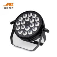 China RGBWA UV Flat Stage LED Par Can Lights Set DMX512 Control Mode 180W wholesale