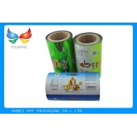 China PVC PET Shrink Film Drink Bottle Labels With High Speed Printing Conditioner wholesale