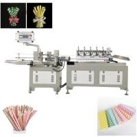Buy cheap Green Enviramental Colorful Paper drinking Straw Making Machine Product from wholesalers