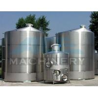 China Stainless Steel 304 Water Storage Tank (ACE-CG-2I) wholesale