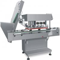 China Protective Ring Caps Automatic Packaging Machine Capping Screwing Machine wholesale