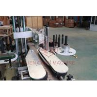 Square Bottle Labeling Machine Mineral Water Drinking Water Packaging Machine