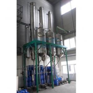 Quality High Efficiency Sanitary Milk Three-Effect Falling Film Type Vacuum Evaporator for sale