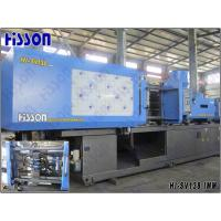China Hydraulic Servo Motor Auto Injection Moulding Machines With Low Noise wholesale