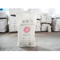China CAS No. 546-93-0 Light Magnesium Carbonate Powder For Ceramic Industry wholesale