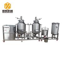 China Semi Automatic Commercial Microbrewery Equipment 100L / 200L Tank wholesale