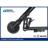 China Portable Folding Electric Scooter Diameter 5inch With Carbon Fiber Material OEM Acceptable wholesale