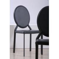 China dining furniture, dining room chair, 410*520*930mm , 4pcs/ctn.22.5kg, 0.312m³ wholesale