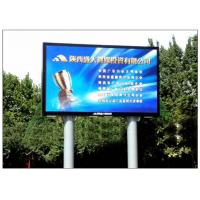 China Aluminum Alloy / Steel Giant Advertising LED Screen Media Outdoor DIP P10 wholesale